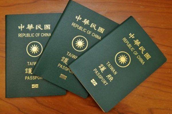 [台灣移民] 移民台灣常見問題 – 600萬台幣投資移民