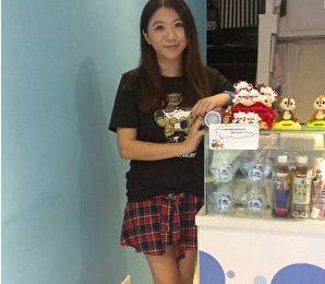 [新聞]香港女生隻身移民台灣是為了什麼?