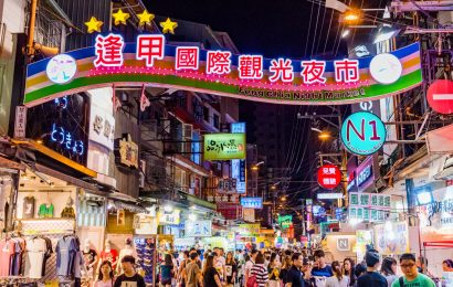 [新聞] 網友最愛台灣10大夜市 第1名完全不意外!